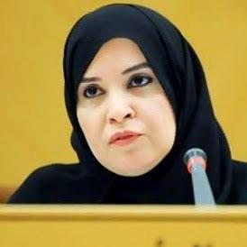 Shamsa bint Suhail Al Mazrouei