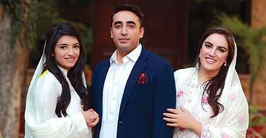 Bilawal Bhutto Zardari and siblings