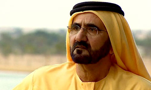 Hamdan bin mohammed al maktoum siblings