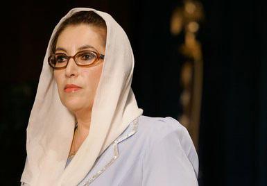 Benazir-Bhutto-