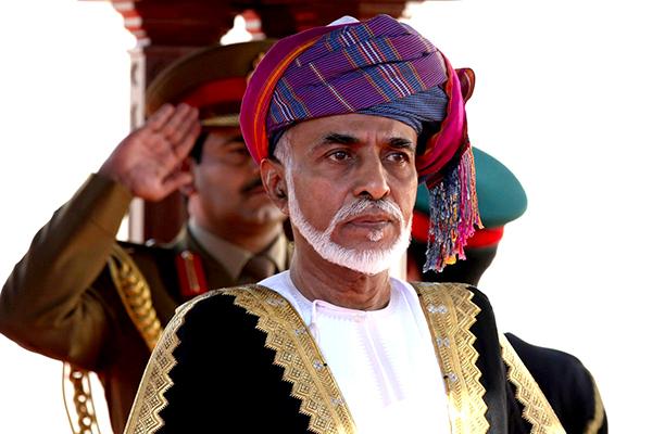 Sultan-Qaboos-Bin-Said-