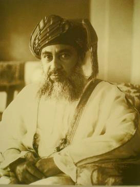 Sultan-Qaboos-Bin-Said-Father