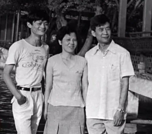 Jack Ma Parents