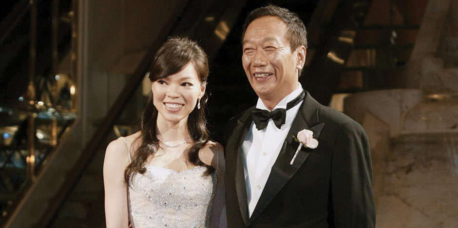 Terry Gou Wife