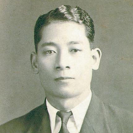 Momofuku Ando young