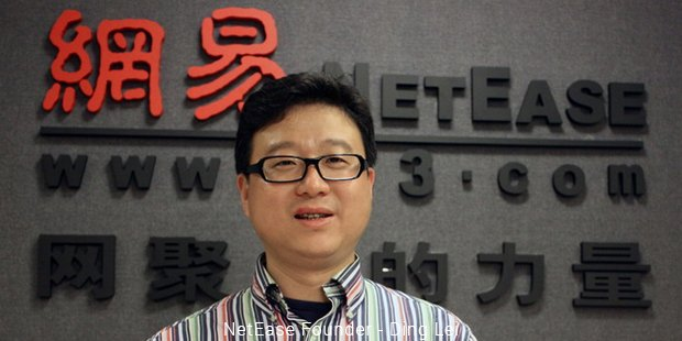 William Ding's NetEase Internet Company