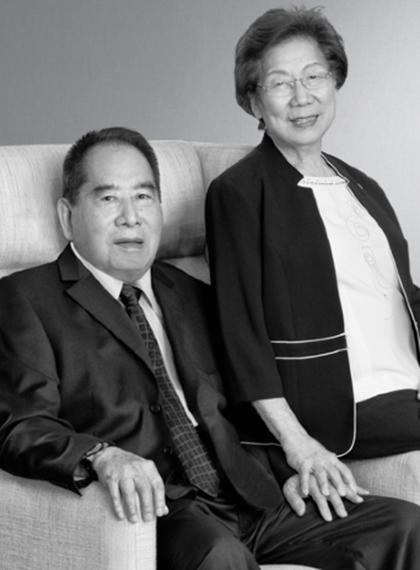 Henry Sy Wife Felicida Tan Sy