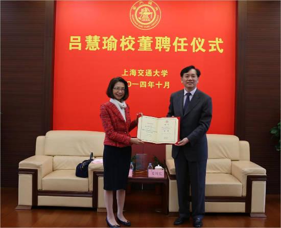 Paddy Tang Lui Wai Yu