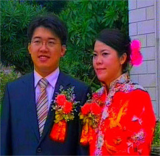 Yanng Huiyan's Husband