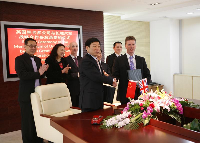 Wei Jianjun company